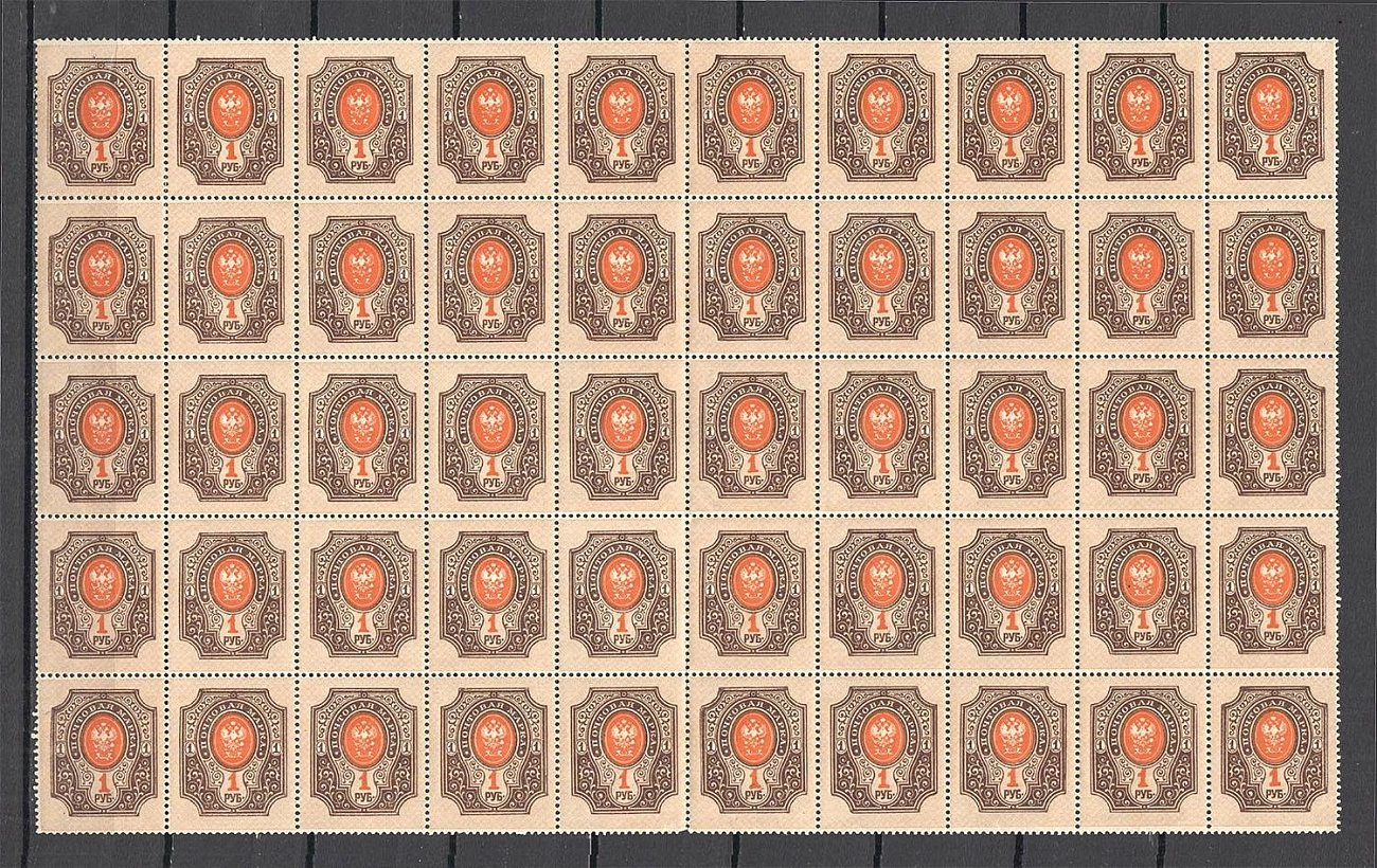 Lot 8 - Russia: Empire & Offices Abroad Russian Empire Issues -  OldLouis Auctions Russia: Empire & Offices Abroad - Rare Stamps Auction №8