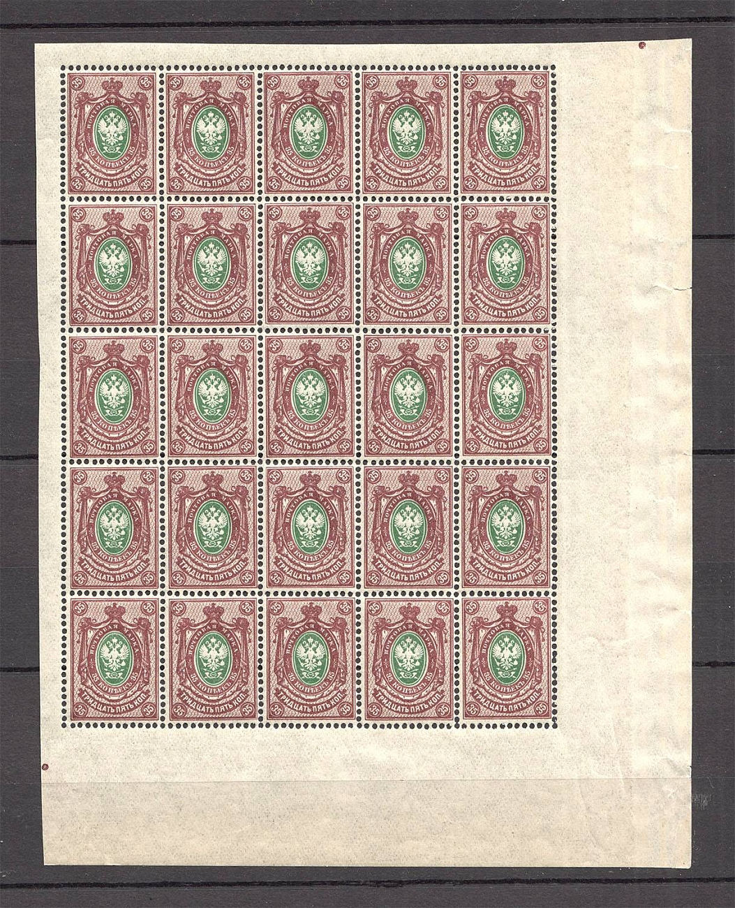 Lot 24 - Russia: Empire & Offices Abroad blocks -  OldLouis Auctions Russia: Empire & Offices Abroad - Rare Stamps Auction №8