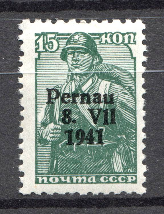 Lot 4160 - Germany Occupations estonia -  Old Louis Sale #8