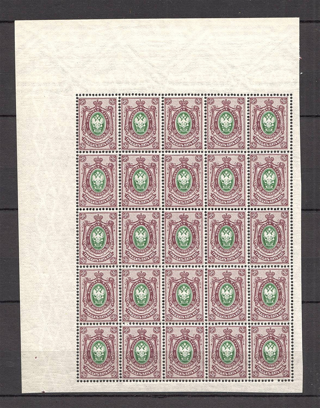 Lot 23 - Russia: Empire & Offices Abroad blocks -  OldLouis Auctions Russia: Empire & Offices Abroad - Rare Stamps Auction №8