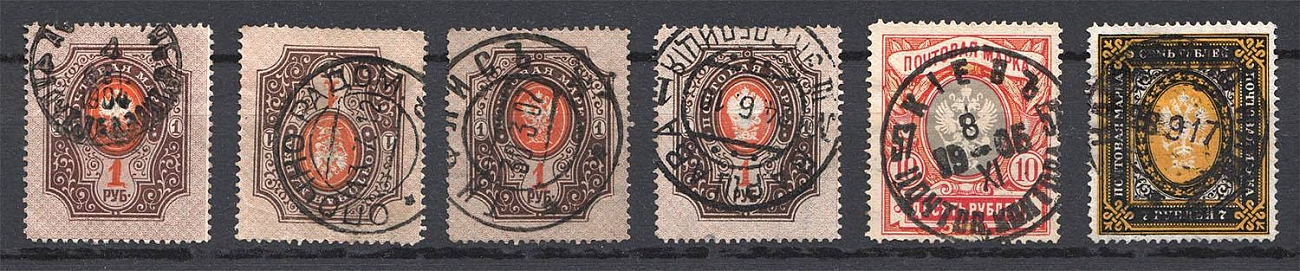 Lot 11 - Russia: Empire & Offices Abroad Russian Empire Issues -  OldLouis Auctions Russia: Empire & Offices Abroad - Rare Stamps Auction №8