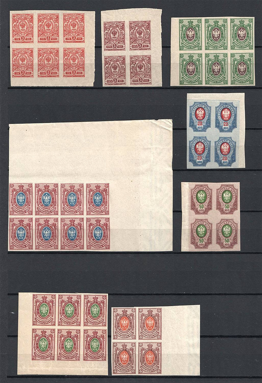 Lot 2 - Russia: Empire & Offices Abroad Russian Empire Issues -  OldLouis Auctions Russia: Empire & Offices Abroad - Rare Stamps Auction №8