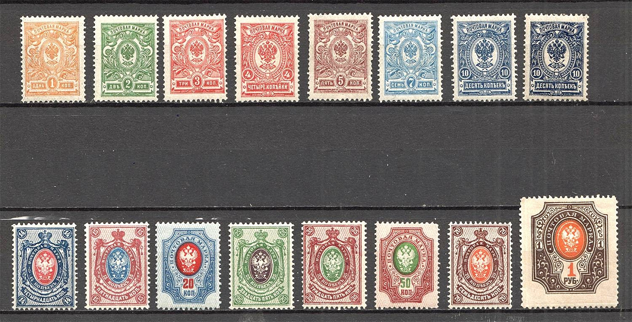 Lot 12 - Russia: Empire & Offices Abroad Russian Empire Issues -  OldLouis Auctions Russia: Empire & Offices Abroad - Rare Stamps Auction №8