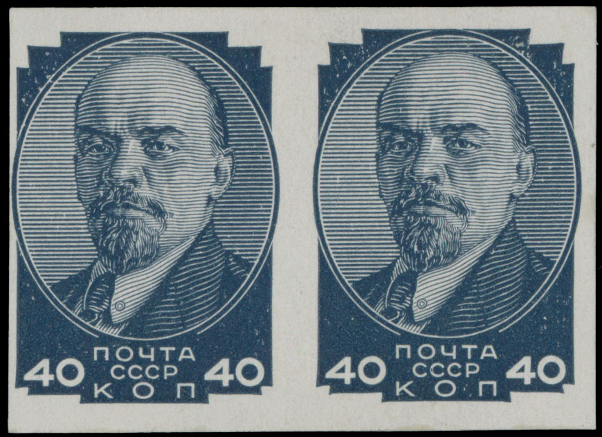 Soviet union term paper