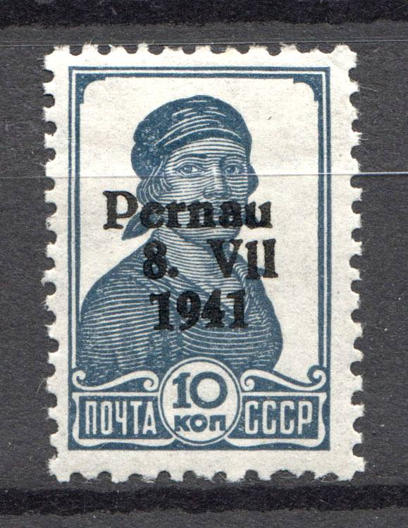 Lot 4161 - Germany Occupations estonia -  Old Louis Sale #8