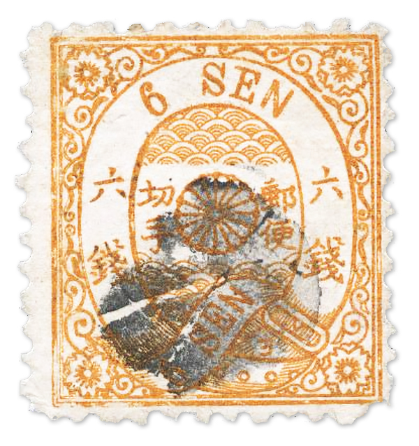 Japan The Most Expensive And Valuable Stamps Oldbid
