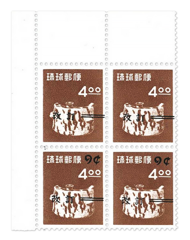 Japan: The Most Expensive and Valuable Stamps | oldbid
