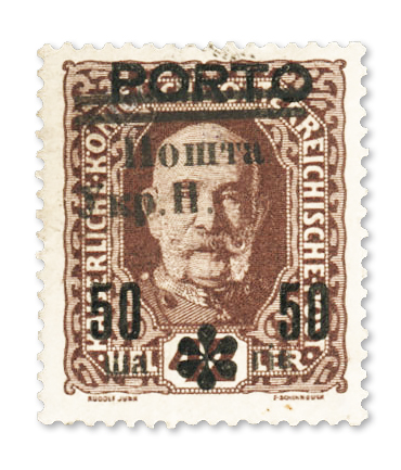 Most Expensive and Rare Stamps of Ukraine | oldbid