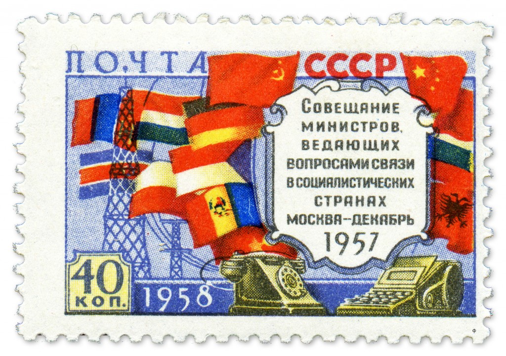 USSR-communicationmeeting-1958.jpg