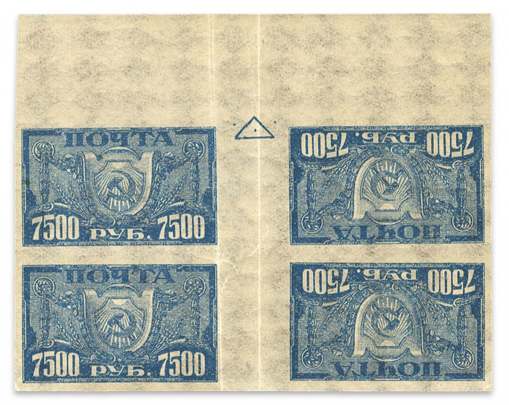Russia: Most Valuable and Rare Stamps | oldbid