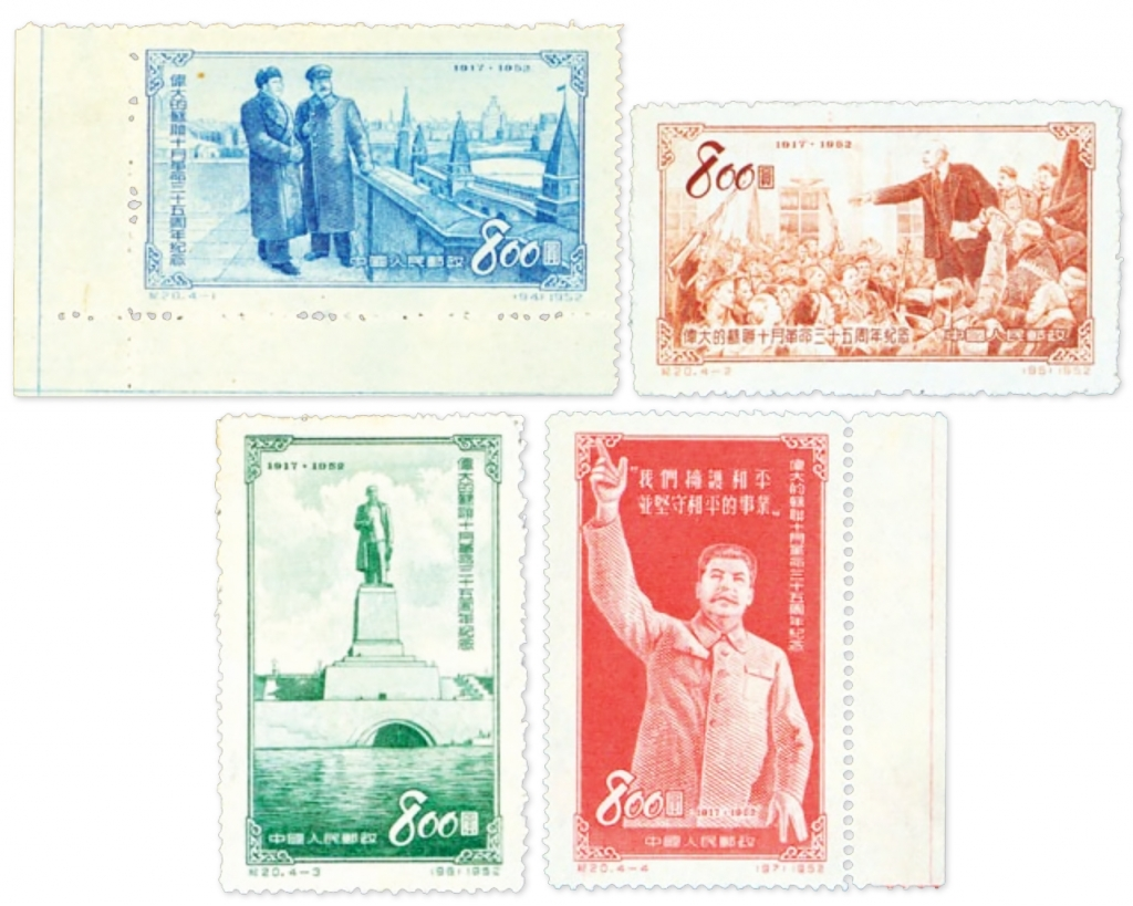 The Most Valuable and Rare Stamps of China | oldbid