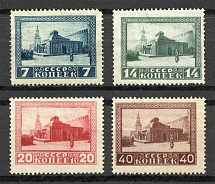 1925 USSR The First Anniversary of the Lenins Death (Full Set)
