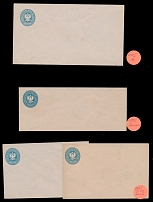 Russian Postal Stationery, 1868-72, eight (7 different) envelopes of 20k and 30k