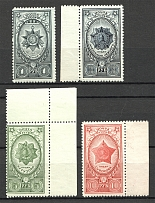 1944 USSR Awards of USSR (Full Set, MNH)