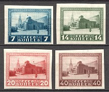 1925, Lenin's Death, `Dot under Wall and Mousoleum` (Full Set, MNH)
