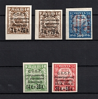 1924 For the Leningrad Proletariat, Soviet Union USSR (DIFFERENT Сolors, Ordinary Paper)
