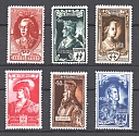 1943 Germany Reich Belgian Legion Monarchs (Full Set, CV $250)