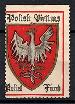 Poland Non Postal (Shifted Perforation)