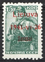 1941 Germany Occupation of Lithuania Zarasai 10 Kop (CV $50, Signed)