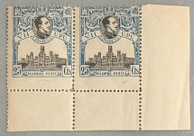 1920, 25c, lower right corner margin pair (2), extreme off-centre, MNH, VF! Esti