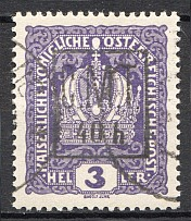 1919 Romanian Occupation of Kolomyia CMT 40 h on 3 H (Black Ovp, Cancelled)