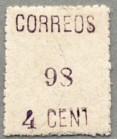 1898, Spanish Outpost/La Union, 4 c., violet, used, with white paper, serrated