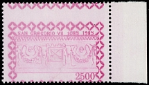 Vatican City 1985, Sarcophagus, perforated stage proof of 2500L in magenta