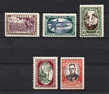 1932 Latvia (Perforated, Full Set, CV $55, MNH/MH)