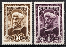 1942 USSR 500th Anniversary of the Birth of Alisher Navoi (Full Set, MNH)