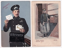 Two old postcards postmen (one 'clamshell')