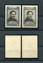 1958 USSR. GK Ordzhonikidze. P1 (2210) Liapin. Without yellow. Assessment of
