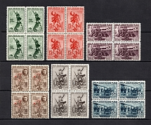 1940 The 20th Anniversary of Fall of Perekop, Soviet Union USSR (Perforated, Blocks of Four, Full Set, MNH)