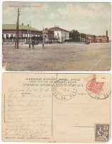 1914 Russian Empire. Mailings (open letter). F / A-mail. II / 70, the train