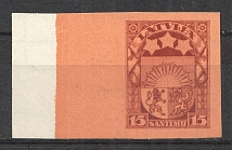 1927-33 Latvia 15 S (Probe, Proof, MNH)