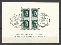 1937 Germany Reich Block Sheet №7 (Special Cancellation Hamburg)