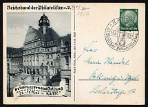1937 Stamp Exhibition Kurhessen - Thuringia, 22—23 May in Kassel. Photo of Town Hall