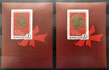 1970 '100 years since the birth of V. I. Lenin', two blocks MNH. Varieties, both blocks
