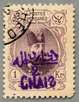 1905-6, 2 ch. on 1 kr., rose, surcharge in violet and 2 ch. instead of 1 ch.,