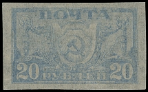 The First Definitive Issue, 1921, 20r pale ultra, printed on thin paper