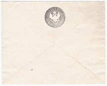 Postal stationery, # 7B (Wz - mirror image.) And white envelope paper. Applied t