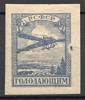 1922 RSFSR Charity Semi-postal Issue Plane (Spot on Frame, Nice Error, Signed)