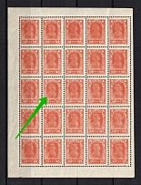 1922-23 100R RSFSR (`70` instead `100`, Print Error, Block, CV $150, MNH)