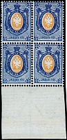 1875, Coat of arms 2-20k. as blocks of four with bottom sheet margins, all with