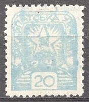 1945 Carpatho-Ukraine `20` (Print Error, Printing Defect)