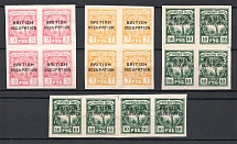 1919-20 Russia Batum British Occupation Civil War Blocks of Four (MNH)