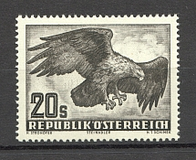 1952 Austria (CV $15, Full Set, MNH)
