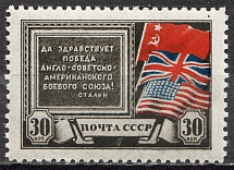 1943 USSR Tehran Conference 30 Kop (Shifted Red, MNH)