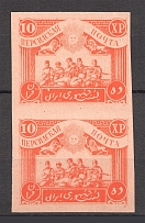 1920 Persian Post Civil War Pair 10 XP (Imperforated, MNH)