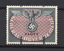 1940 Germany General Government Official Stamp 1 Zl (Shifted Value, Error, MNH)