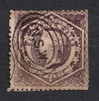1860-72 5p New South Wales, British Colonies (Canceled, CV £40)